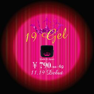19gel_spot.jpg